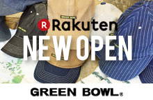 Rakuten GREEN BOWL NEW OPEN